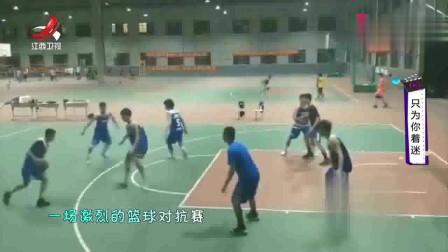 家庭幽默录像:篮球赛激烈进行中,但下一秒突