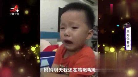 """家庭幽默录像:神级""""假条"""",孩子为了不上学"""