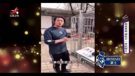 家庭幽默录像:男子自制跑步机,结果!朋友自