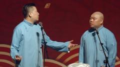 """张鹤伦教你""""你瞅啥""""的正确回答"""