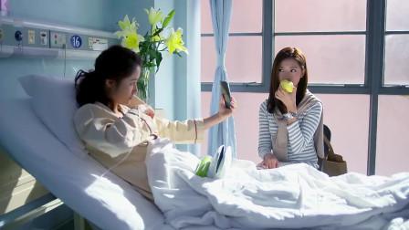 美女生病住院,还故意摆出可怜的样子自拍,这