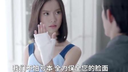 经典创意广告:吐出一口老血的泰国广告,疯狂