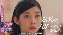 经典创意广告:日本奇葩创意广告,网友:这女