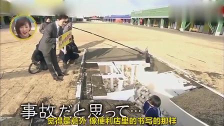 日本综艺真变态,艺人跳远的沙坑竟然是陷阱,
