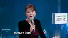 综艺:刘涛称沈腾是唯一把她逼哭男演员,沈腾