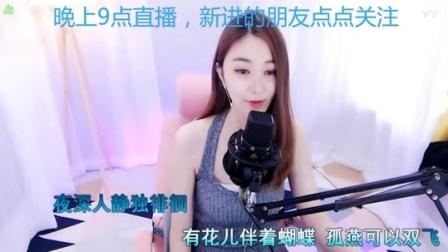 #音乐最前线#林小雅演唱一首流行歌曲, 让歌声带