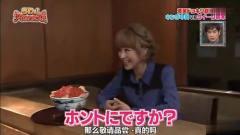 日本整人综艺节目:节目组说的对!果然是缺了