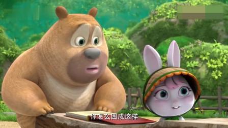 熊出没搞笑动画:小月亮离开爸妈一个人住,邀