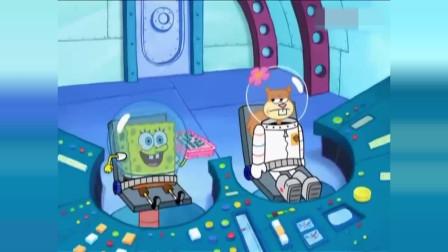 搞笑动画:海绵宝和珊迪做火箭到月球,蛋糕在