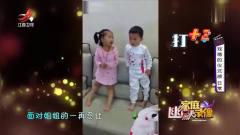 家庭幽默录像:弟弟顽皮打姐姐,打完自己还要