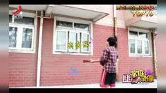 家庭幽默录像:小哥深情在女生楼下唱歌表白,