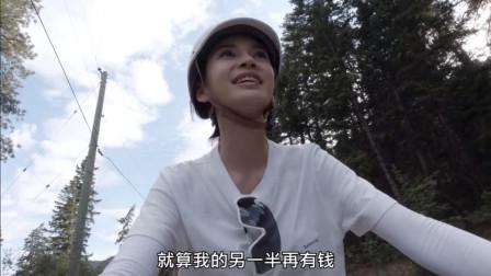 杨颖新综艺首次谈起黄晓明,有谁注意她的称呼