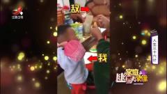 家庭幽默录像:宝宝刚举起手要打哥哥,妈妈一