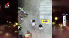 家庭幽默录像:遇见情侣吵架时,有一种德叫做