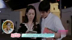 综艺:郭碧婷用笔记本的形式,记录两人恋爱到