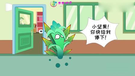 植物大战僵尸走近科学:龙舌兰老师为何料事如