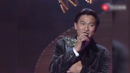 1993年 刘德华32岁 不论唱歌还是演艺事业 都达到了顶峰