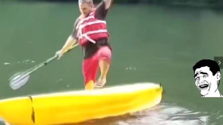 搞笑视频:不行了我划船划的太高兴了我要跳舞