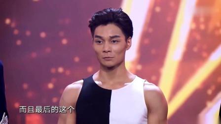 中国达人秀 第六季:钢管舞的表演沈腾很喜欢,