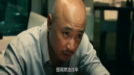 """徐峥重金请来泰国""""美女"""",也是电梯里的经典"""