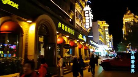 实拍满洲里的酒吧一条街,遍地的俄罗斯美女,