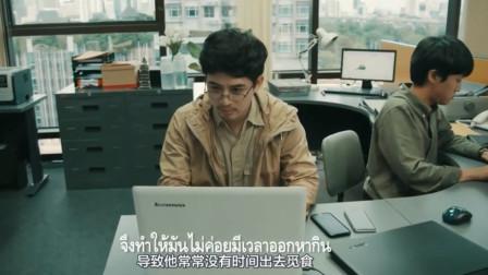 泰国创意广告《如何饲养程序员》感受下什么是