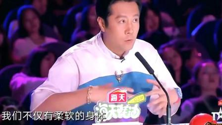 中国达人秀:男子表演钢管舞,国际上拿过大奖