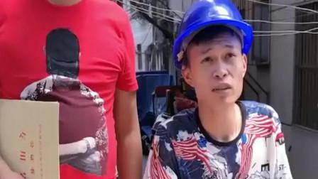 广西老表搞笑视频:小伙去应聘,非得第三个月