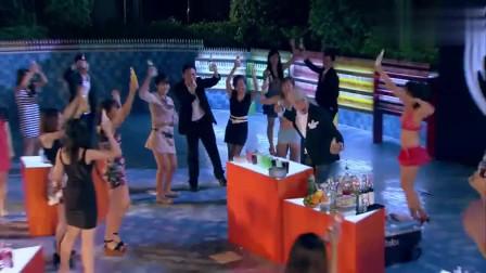 搞笑:子乔和小贤搞了个泳池派对,美女如云,