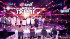中国达人秀 第六季:胡凯轮幽默风趣,达人秀表