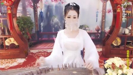 #音乐最前线#古典美女古筝演奏经典古风歌曲《半
