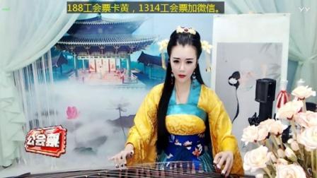 #音乐最前线#古典女子古筝弹奏一曲《分手快乐》