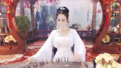 #音乐最前线#女儿古筝弹奏一曲《梅花泪》, 仿佛