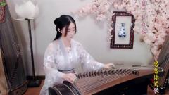 #音乐最前线#话社古筝薇弹奏的太动听了