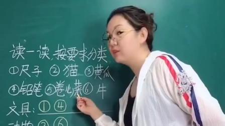 搞笑视频:这孩子实在是太逗了,把老师都带歪