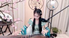 #音乐最前线#小筝妖妖古筝弹奏一曲《刀剑如梦》