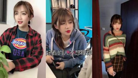 搞笑钟婷:美女相亲,被小伙问会洗衣做饭吗?