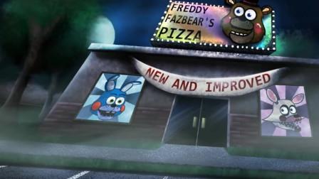 玩具熊的午夜后宫 恐怖凌晨系列2搞笑动画