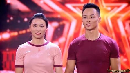 中国达人秀 第六季 :情侣钢管舞支持率直线飙升