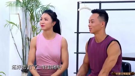 中国达人秀 第六季:杨幂专场有情侣,钢管舞表