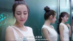 """两美女电梯里尴尬撞衫,为""""争妍斗艳"""",看美"""