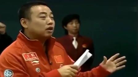 刘国梁训话讲到厨师马琳,绷着脸没忍住笑了,