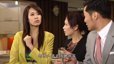 剧情:美女在酒吧喝酒,撞见男友带另一女的,
