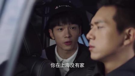 亲爱的:吴白说出韩商言当年糗事,为了开俱乐