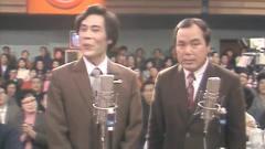 笑林 李国盛相声《怪声独唱》这是一对经典老搭