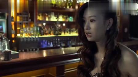富二代跟美女酒吧喝酒,怎料下秒美女吓得尖叫
