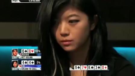 德州扑克:美女一堆筹码吓唬对手,不怕你,跟