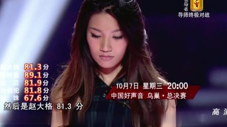 中国好声音:民谣歌手深情演唱,一首思念谁,
