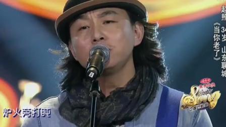 赵雷的师傅赵照,一把吉他唱着自己的歌,这是