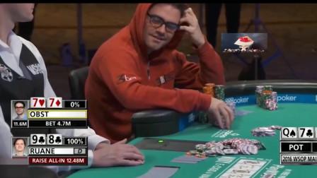 德州扑克:天谴牌都没爆死他,击中葫芦了惨遇